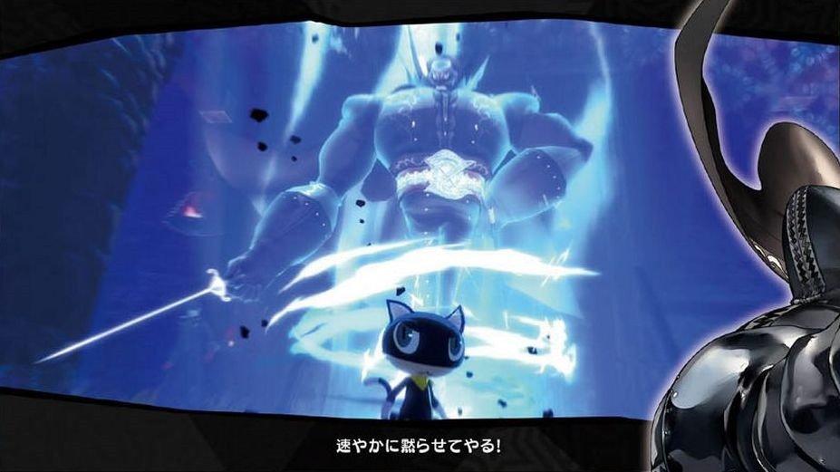 Persona 5 New Screenshots 29