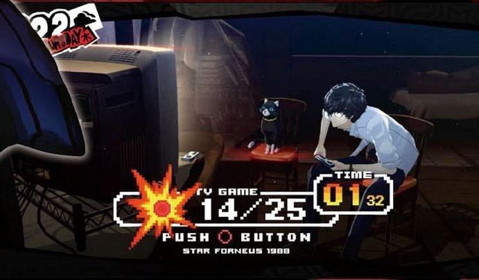 Persona 5 New Screenshots 30