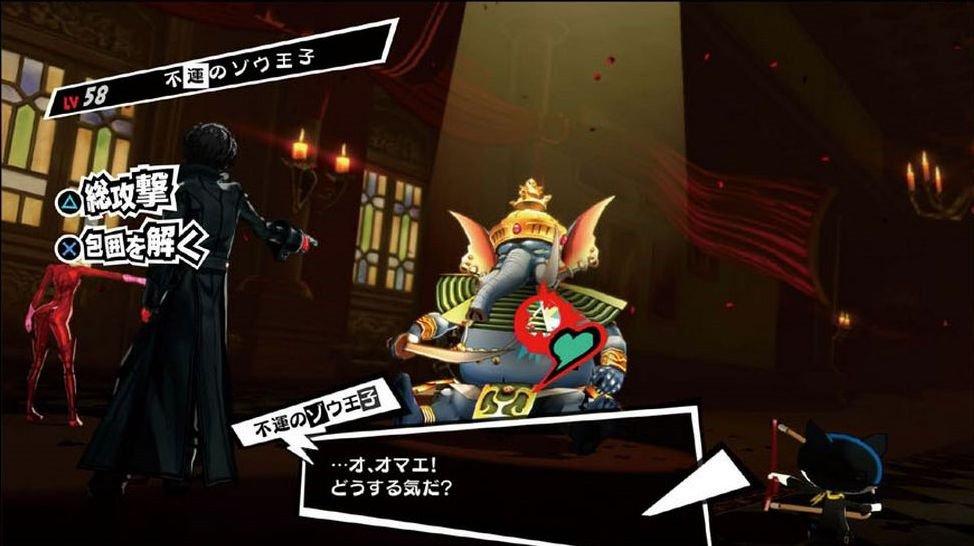 Persona 5 New Screenshots 31