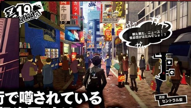 Persona 5 New Screenshots 4