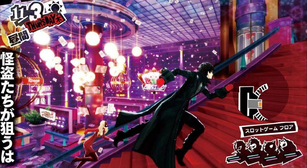 Persona 5 New Screenshots 6