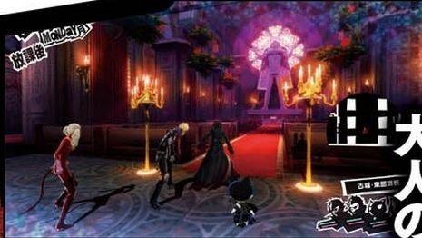 Persona 5 New Screenshots 8