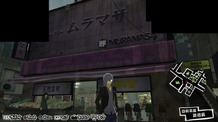 persona-5s-real-world-locations-11