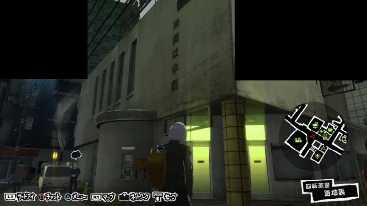 persona-5s-real-world-locations-9