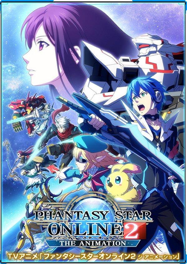 Phantasy Star Online 2 Anime visual 2