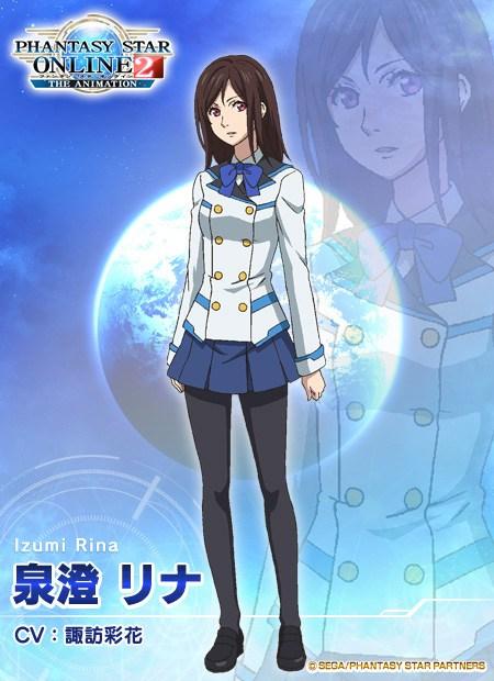 Phantasy-Star-Online-2-The-Animation-Character-Designs-Rina-Izumi