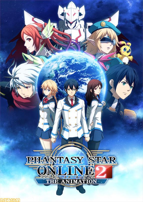 Phantasy Star Online 2 The Animation anime visual