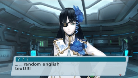 Phantasy Star Portable 2 Infinity Fan Translation