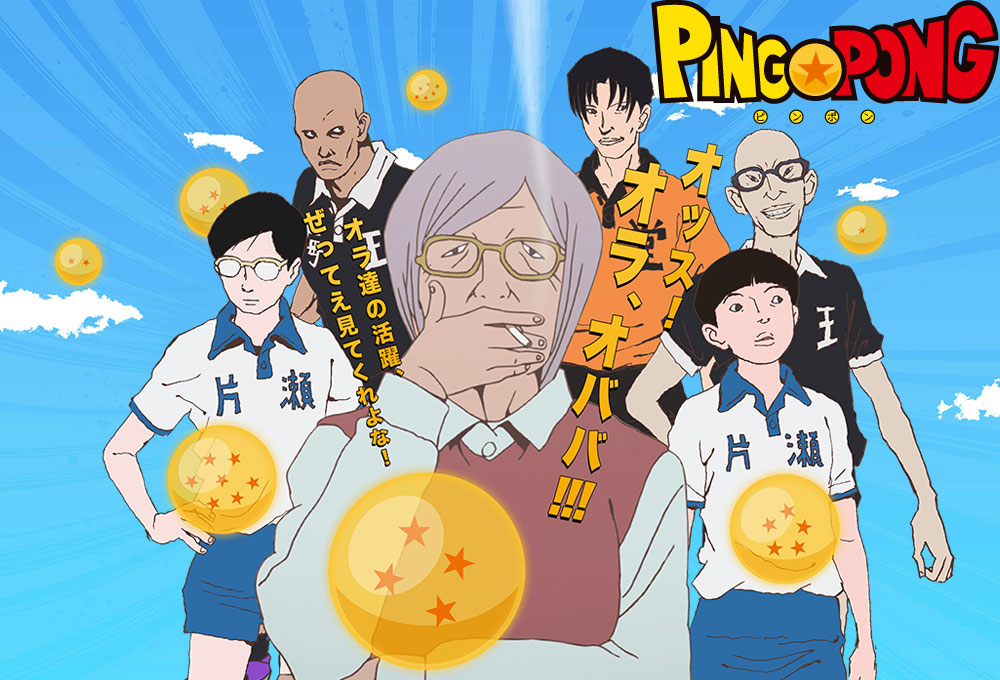 Ping Pong Crossover with Dragon Ball April Fools