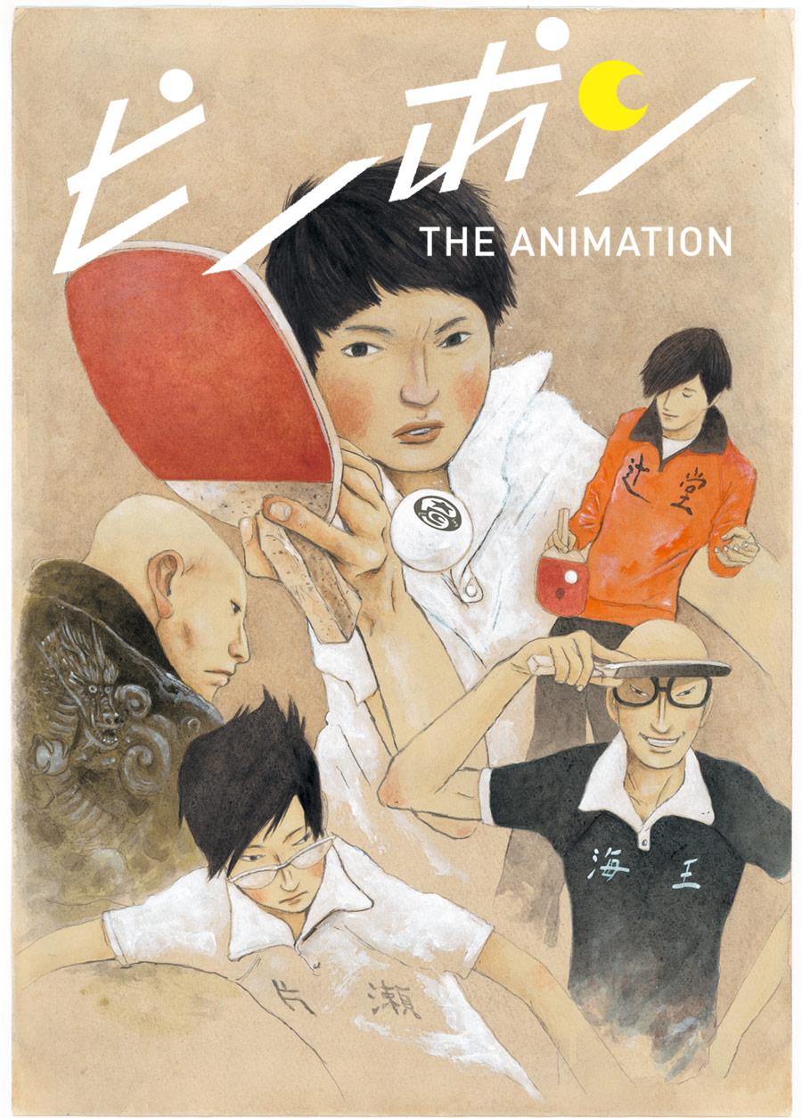 Ping Pong The Animation anime visual haruhichan.com ping pong