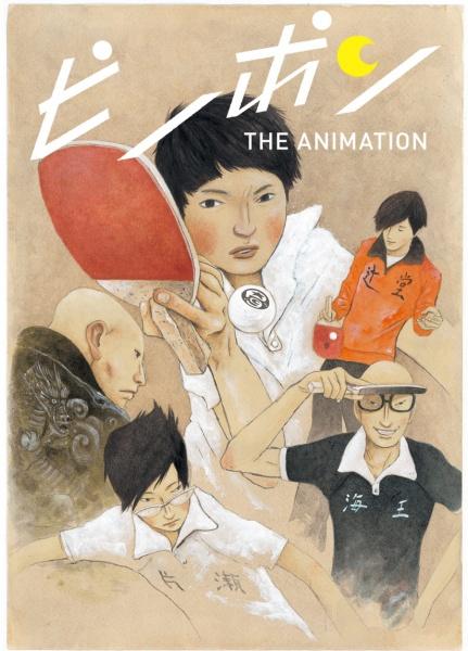 Ping Pong The Animation anime