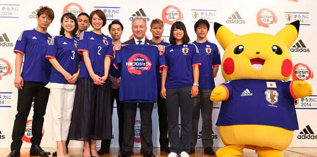 Pokemon 2014 World Cup Japan Team with Pikachu.png