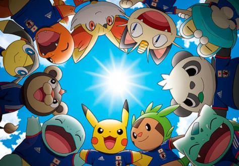 Pokemon 2014 World Cup