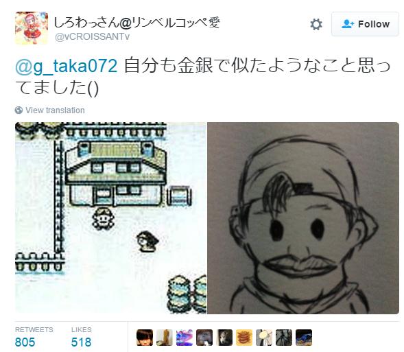 Pokemon Center Hidden Monster 7