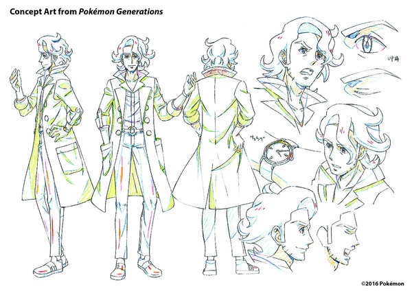 pokemon-generations-anime-4