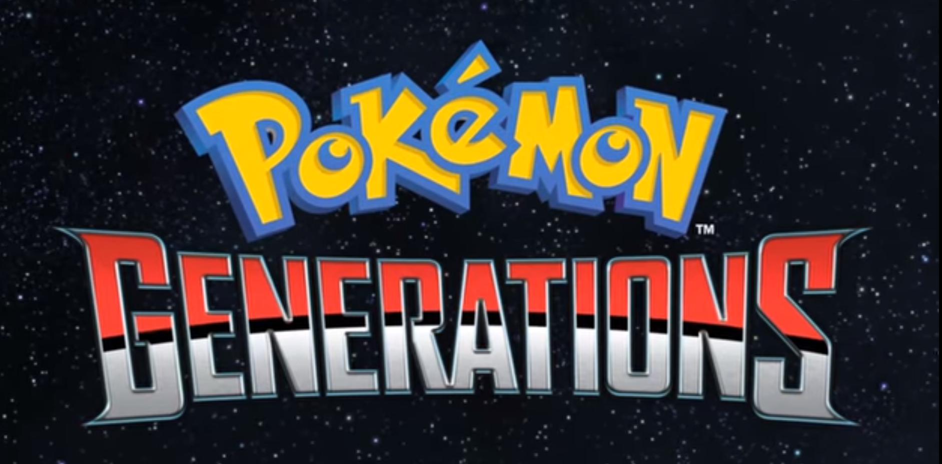 pokemon-generations-anime-8