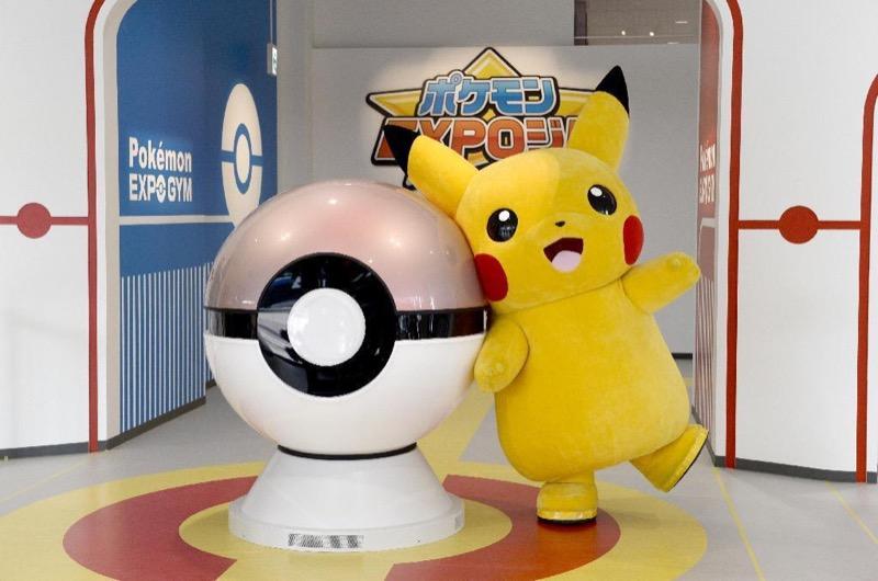 Pokemon Gym to Open in Osaka 1