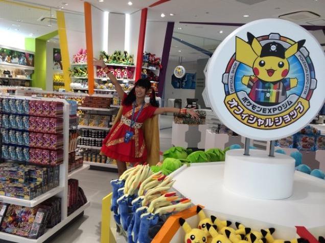 Pokemon Gym to Open in Osaka 3