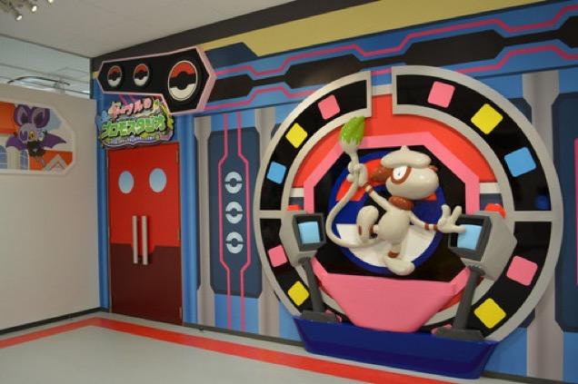 Pokemon Gym to Open in Osaka 4