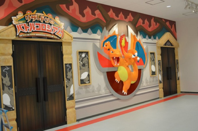 Pokemon Gym to Open in Osaka 5