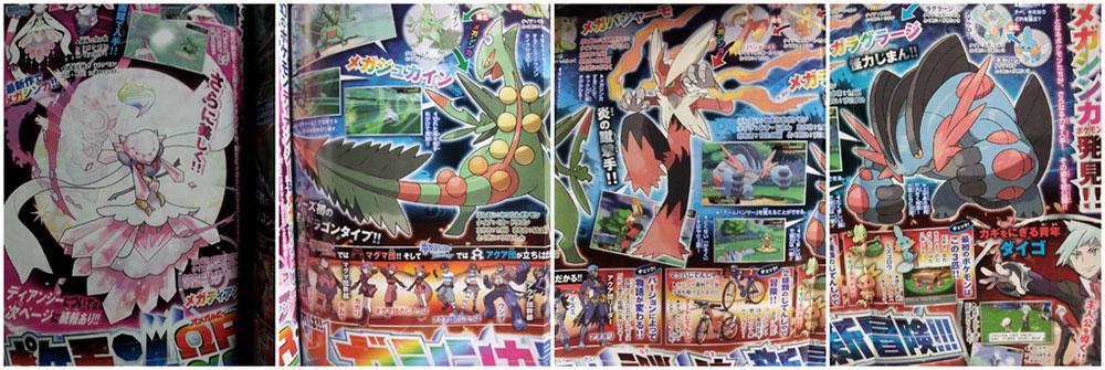 Pokemon Omega Ruby-Alpha Sapphire June Scan 2