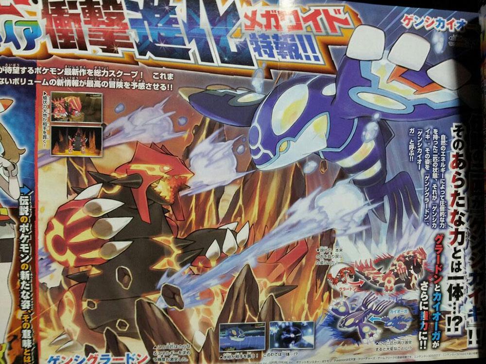 Pokemon-Omega-Ruby-Alpha-Sapphire-June-Scan-3