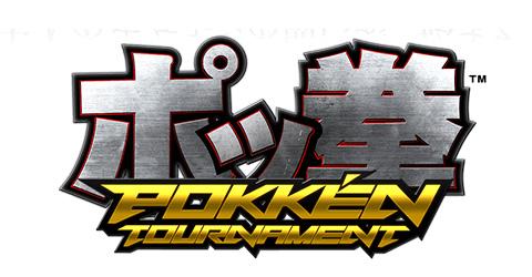 Pokken-Tournament-Logo