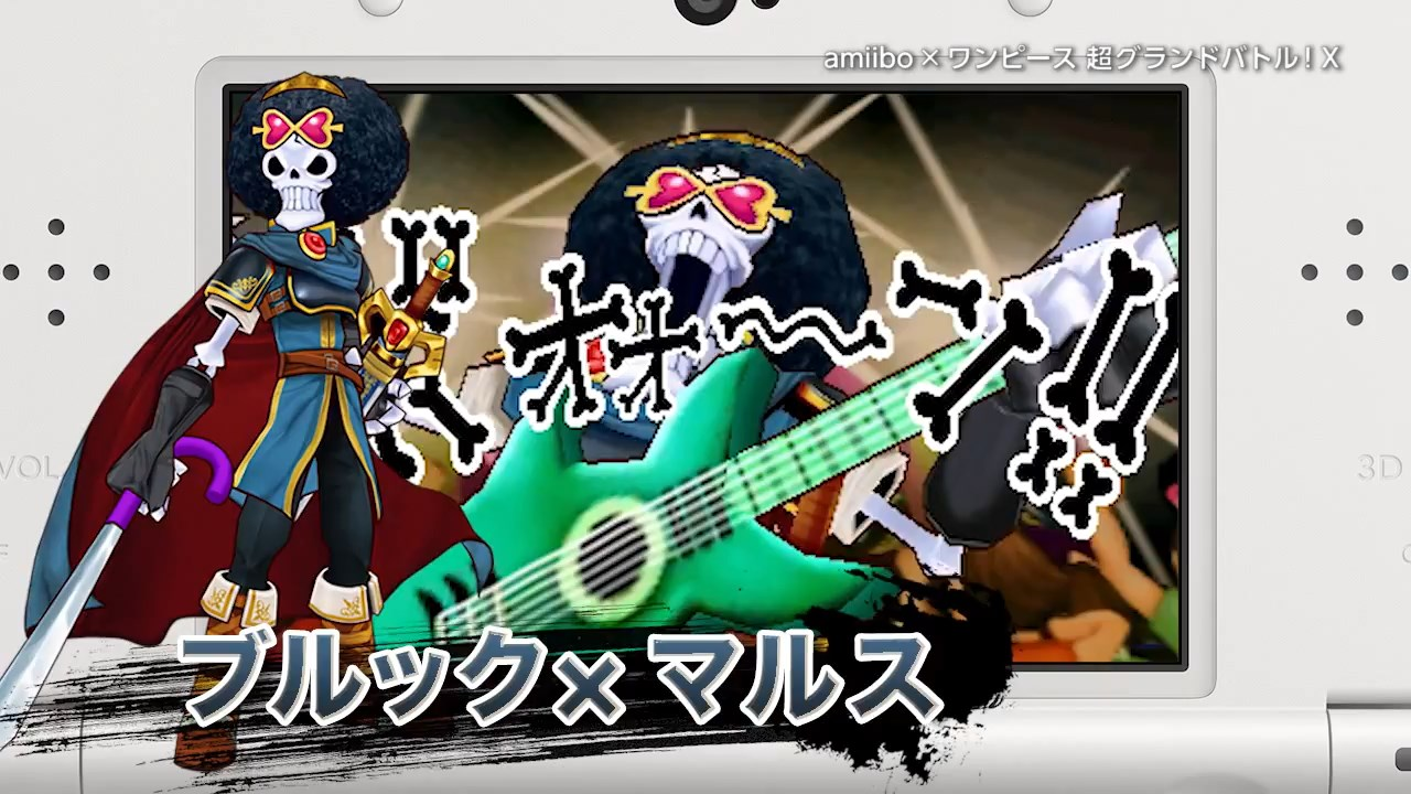 Power up One Piece Characters with New amiibo Costumes haruhichan.com Brook as Marth 2