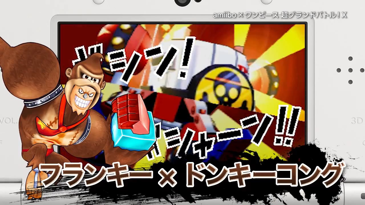 Power up One Piece Characters with New amiibo Costumes haruhichan.com Franky as Donkey Kong 2
