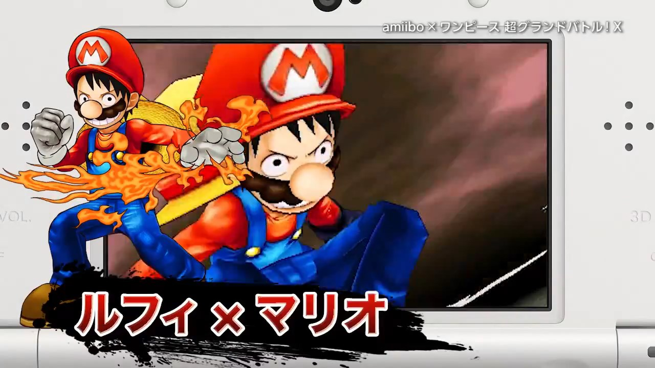 Power up One Piece Characters with New amiibo Costumes haruhichan.com Monkey D Luffy 2