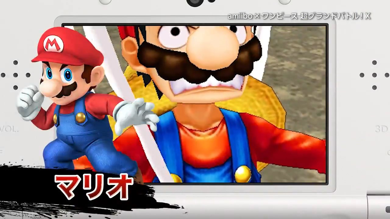 Power up One Piece Characters with New amiibo Costumes haruhichan.com Monkey D Luffy