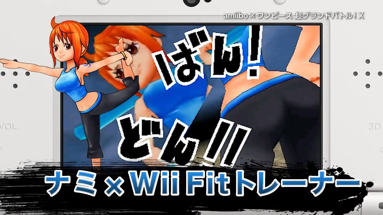 Power up One Piece Characters with New amiibo Costumes haruhichan.com Nami wii fit 2