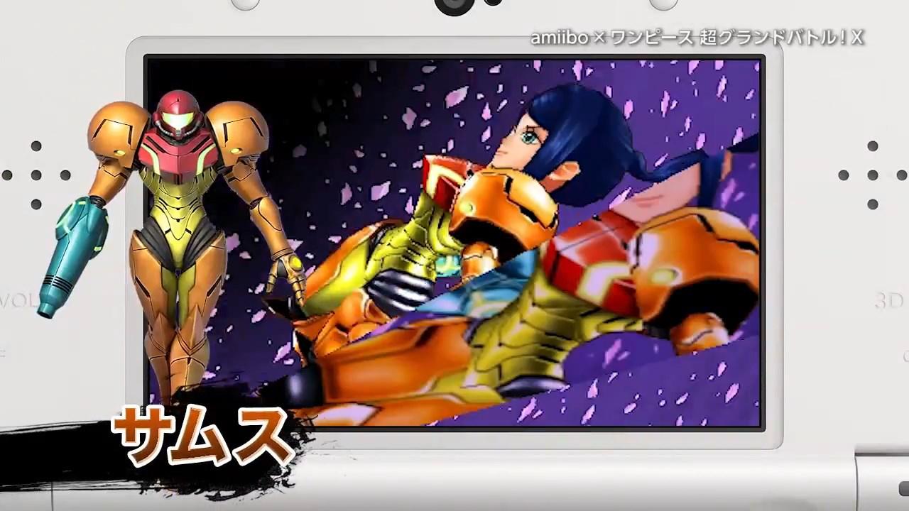 Power up One Piece Characters with New amiibo Costumes haruhichan.com Nico Robin as Samus Aran