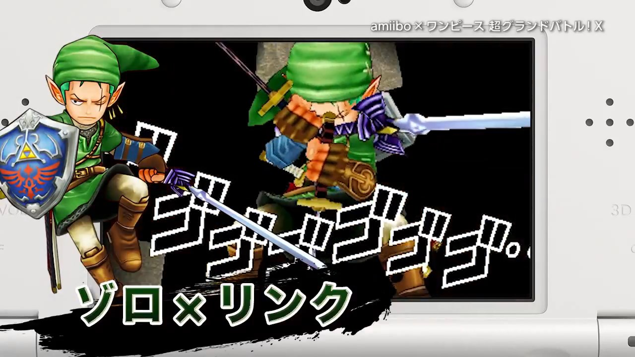 Power up One Piece Characters with New amiibo Costumes haruhichan.com Roronoa Zoro 2