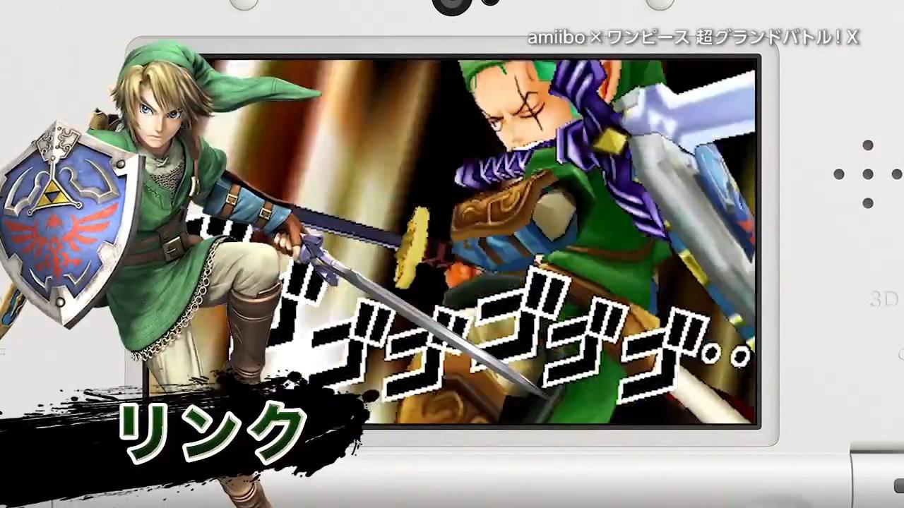 Power up One Piece Characters with New amiibo Costumes haruhichan.com Roronoa Zoro