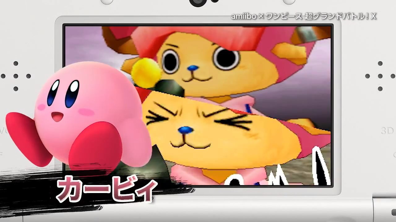 Power up One Piece Characters with New amiibo Costumes haruhichan.com SChopper as Kirby