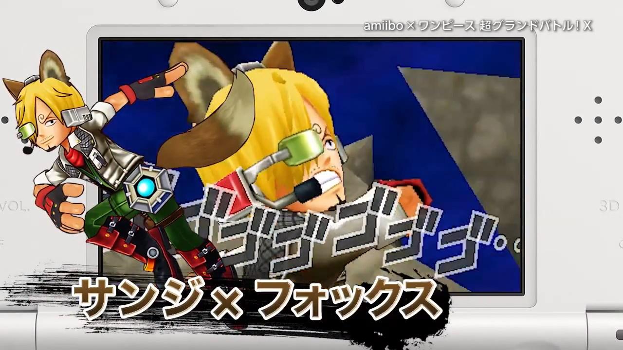 Power up One Piece Characters with New amiibo Costumes haruhichan.com Sanji Fox McCloud 2