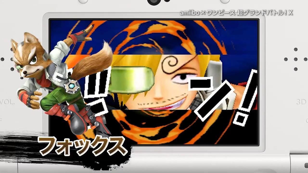 Power up One Piece Characters with New amiibo Costumes haruhichan.com Sanji Fox McCloud