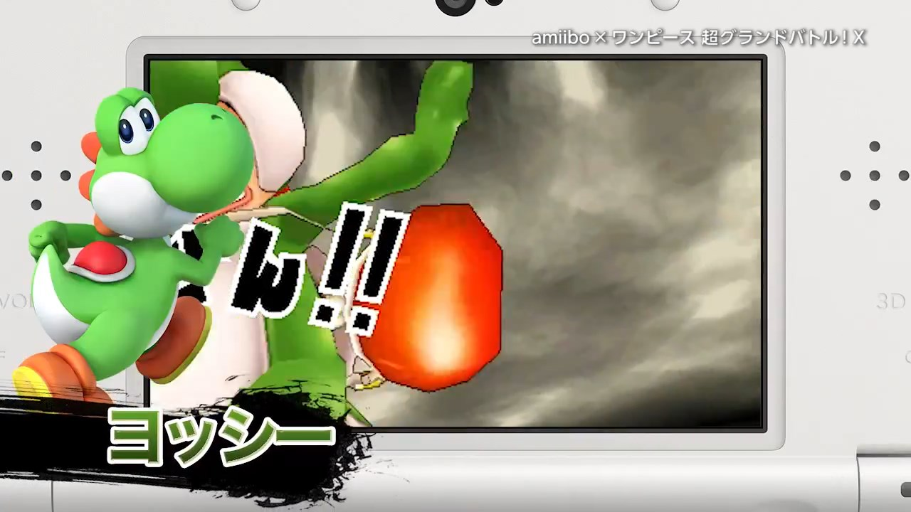 Power up One Piece Characters with New amiibo Costumes haruhichan.com Usopp Yoshi