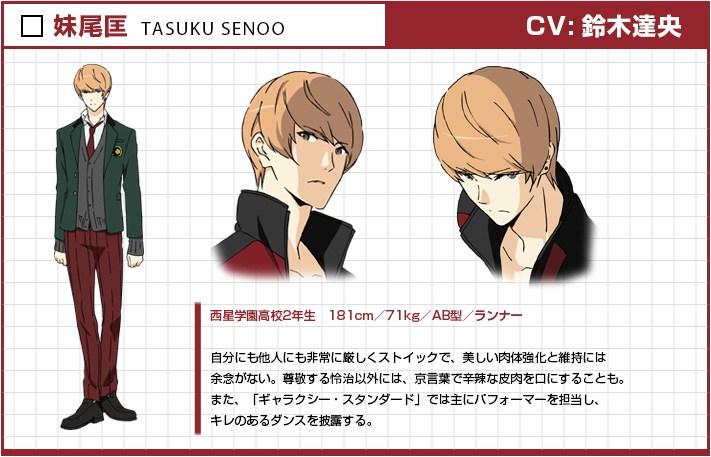 Prince-of-Stride-Alternative-Anime-Character-Designs-Tasuku-Senoo (1)