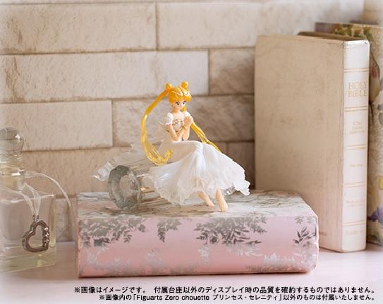 Princess Serenity Figuarts by Bandai 10