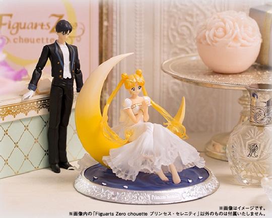 Princess Serenity Figuarts by Bandai 11