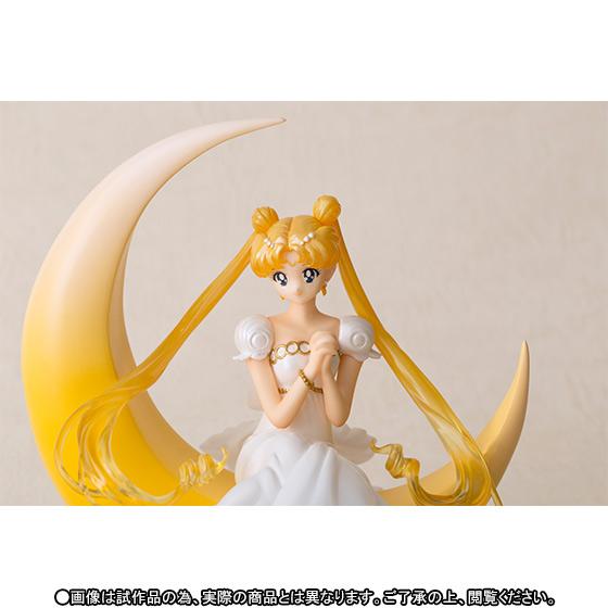 Princess Serenity Figuarts by Bandai 6