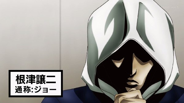 Prison School Anime Manga and Live Action Comparison Jouji Nezu 1