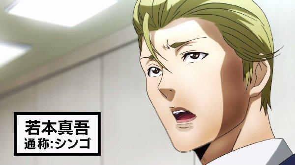 Prison School Anime Manga and Live Action Comparison Shingo Wakamoto 1