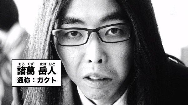 Prison School Anime Manga and Live Action Comparison Takehito Morokuzu 2
