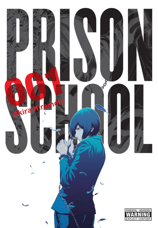 Prison School manga cover