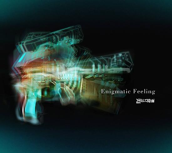 Psycho-Pass-2-Enigmatic-Feeling_Haruhichan.com