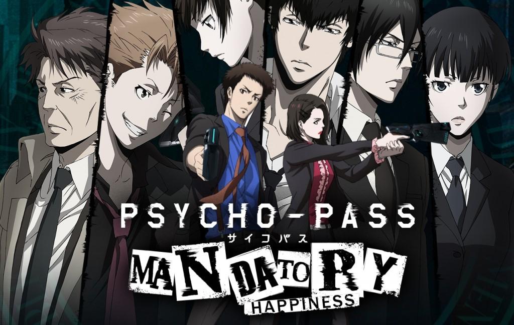 Psycho-Pass-Mandatory-Happiness-Fall-2016-04