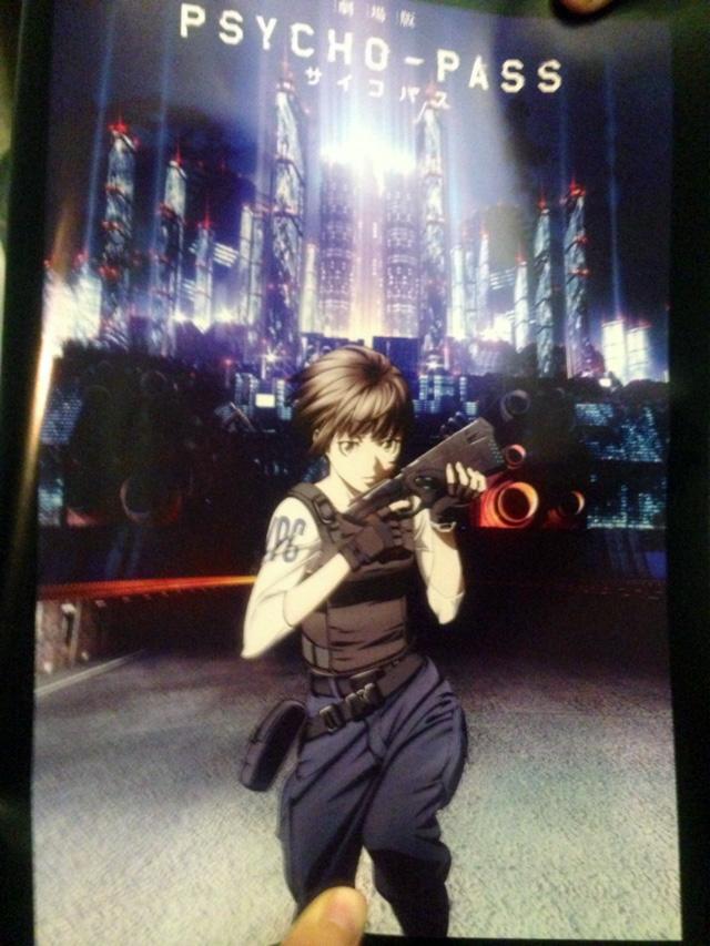 Psycho-Pass-Movie-LQ-Visual_Haruhichan.com